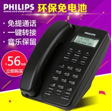 2808电话机来电显示免电池办公家用酒店宾馆固定座机 飞镭浦td