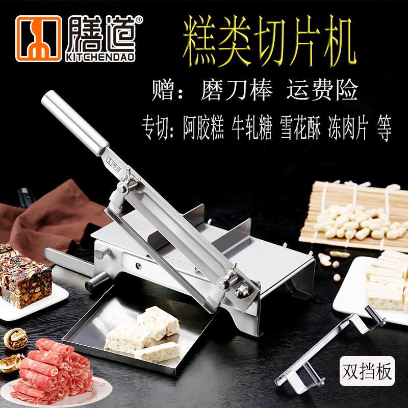 Ножи для мяса Артикул 577764608197