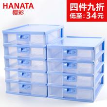 办公桌面上抽屉式文具 透明收纳盒柜 塑料胶带档案A4纸文件整理
