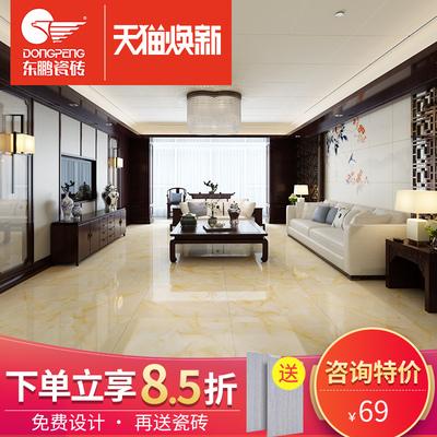 东鹏瓷砖客厅