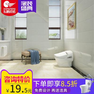 东鹏阳台地砖
