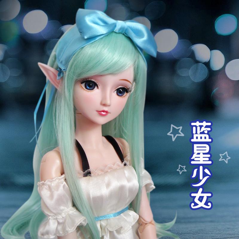 叶罗丽娃娃改妆bjd叶萝莉夜萝莉改装60厘米大洋娃娃套装女孩玩具