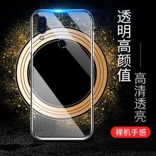 魅族note9手机外壳加钢化膜魅蓝m9note软套M1923保护套Meizu防摔
