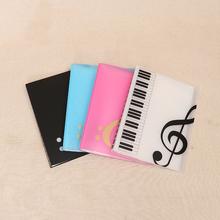 高品质40插页袋多层文件夹A4钢琴谱乐资料册谱册音乐五线谱曲谱本