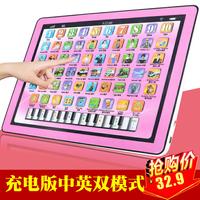 兒童平板電腦點讀機