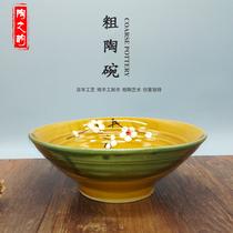 日式复仿古拉面碗陶瓷农家乐饭店特色餐馆创意粗陶粥汤面大斗笠碗