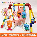 Royal baby fitness rack baby newborn early teaching toys 0-1 year old puzzle fitness device music ringing ring