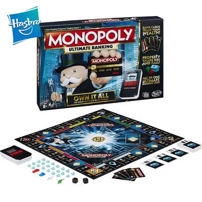 孩之宝地产大亨富翁强手棋游戏棋电子银行升级版家庭互动儿童玩具