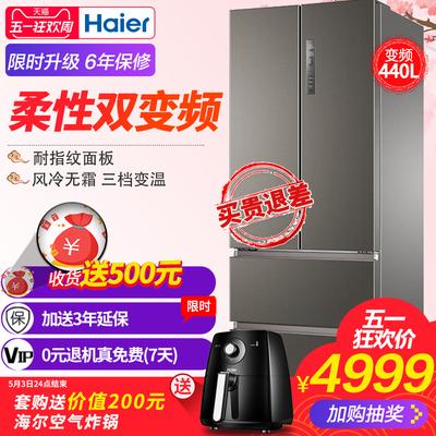 海尔全冰箱