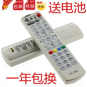 九联RS-26AL数字机顶盒遥控器 九联科技HSC-1100黑龙江汕头 潮阳