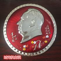 复古文革像章红色收藏毛主席像章大号像章