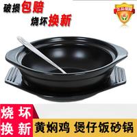 煲汤砂锅小号