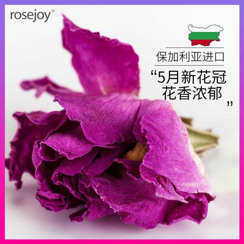 2019保加利亚新品花茶 rosejoy玫瑰花冠茶 美容养颜玫瑰花茶30g饮