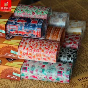 汉堡油纸牛轧糖包装油纸三明治包装纸糖果点心蜡纸食品级50张盒装