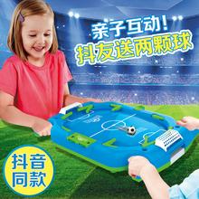 抖音同款贝乐多儿童桌面足球玩具亲子互动益智游戏桌上手指弹射投