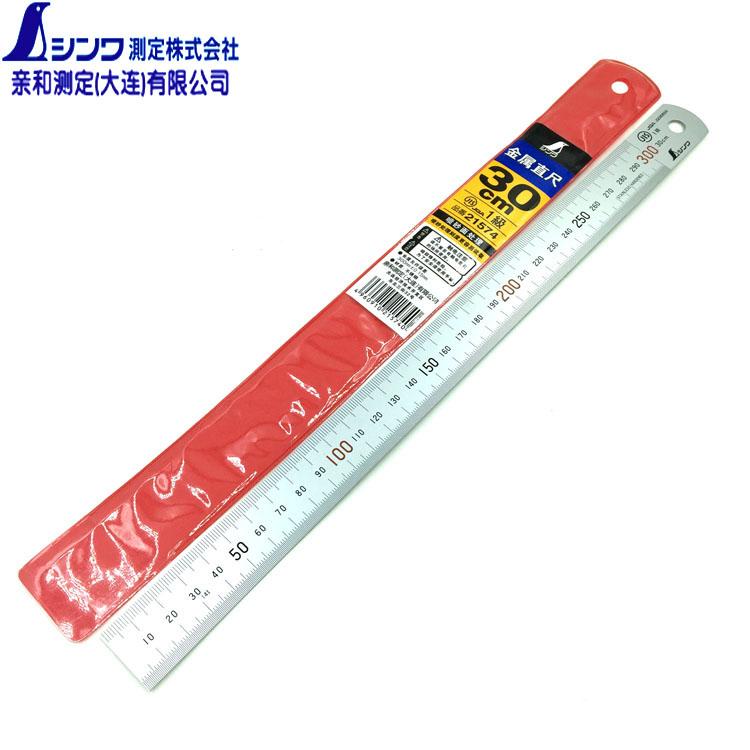 日本亲和企鹅测定钢直尺 考古不锈钢直尺 金属直尺15 30 60 100cm