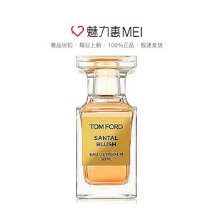 Tom Ford 落木飞霞香水香氛50ml Santal Blush