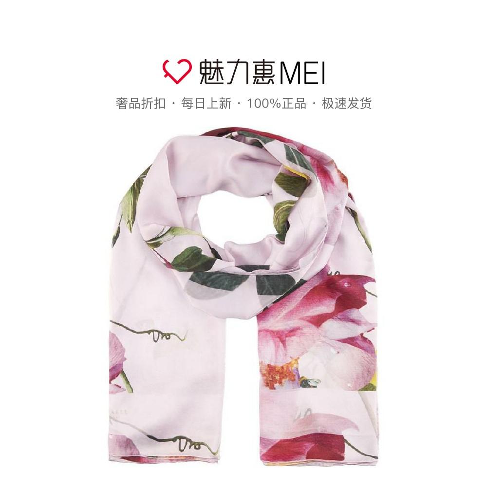 粉色围巾印花