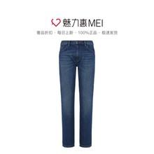 预售 KENZO/高田贤三 蓝色纯棉时尚直筒女士秋冬牛仔裤图片
