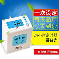 Pu color charging protection timer switch socket smart household power supply reservation cycle anti-overcharge automatic power off