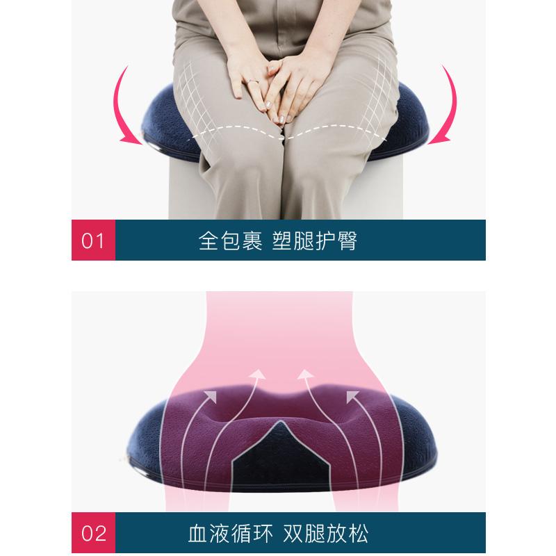 办公室痔疮坐垫翘臀垫孕妇椅垫美臀尾椎骨减压椅子中空久坐神器防