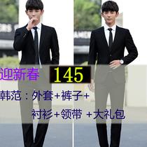 韩版西服套装 男士春秋韩版修身 小西装职业正装伴郎新郎结婚宽松