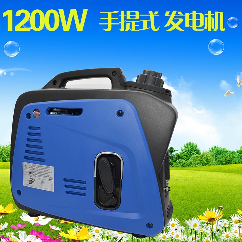 微型汽油发电机 1000w