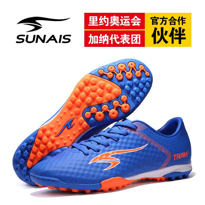 钉鞋比赛专用长钉ag舒莱狮人造草坪专业zu球鞋男女大人儿童sunais