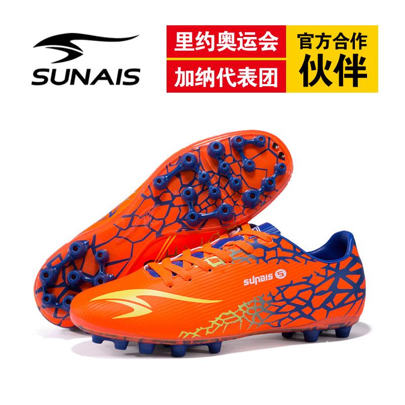 钉鞋比赛专用长钉 ag 舒莱狮人造草坪专业zu球鞋男女大人儿童 sunais