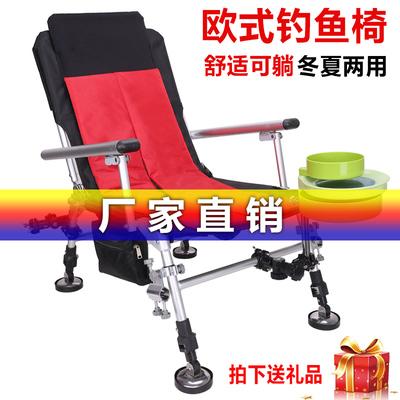钓鱼椅2019新款多功能折叠座椅铝合金台钓椅钓鱼凳渔具用品垂钓凳