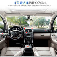 Multi-function magnetic car phone bracket car navigation device air outlet car dashboard suction cup bracket