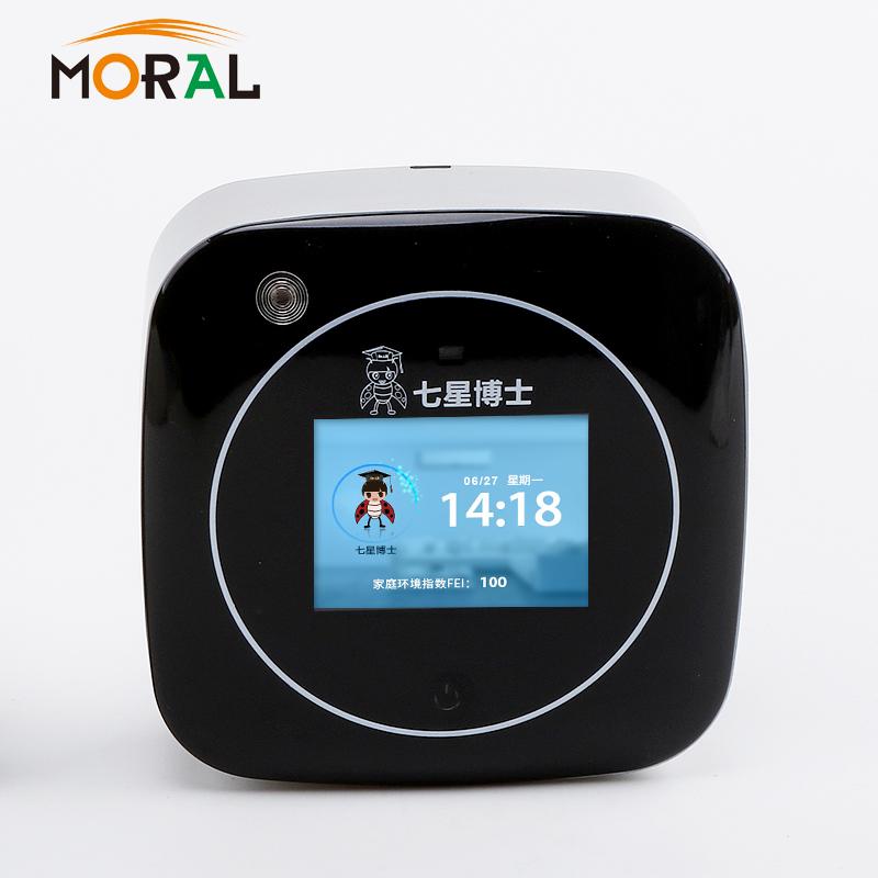 摩瑞尔家用室内空气检测仪PM2.5甲醛测试仪温度干湿度光照检测