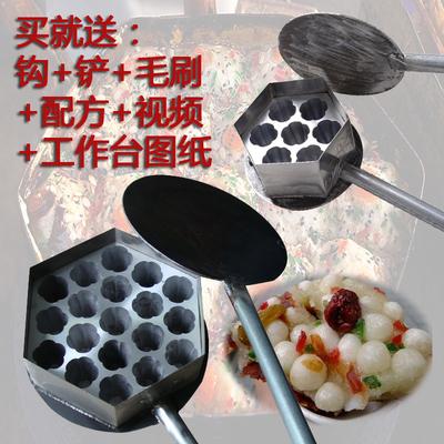 19头梅花糕模具7头梅花糕机器台州苏州南京磨具商用家用配方视频