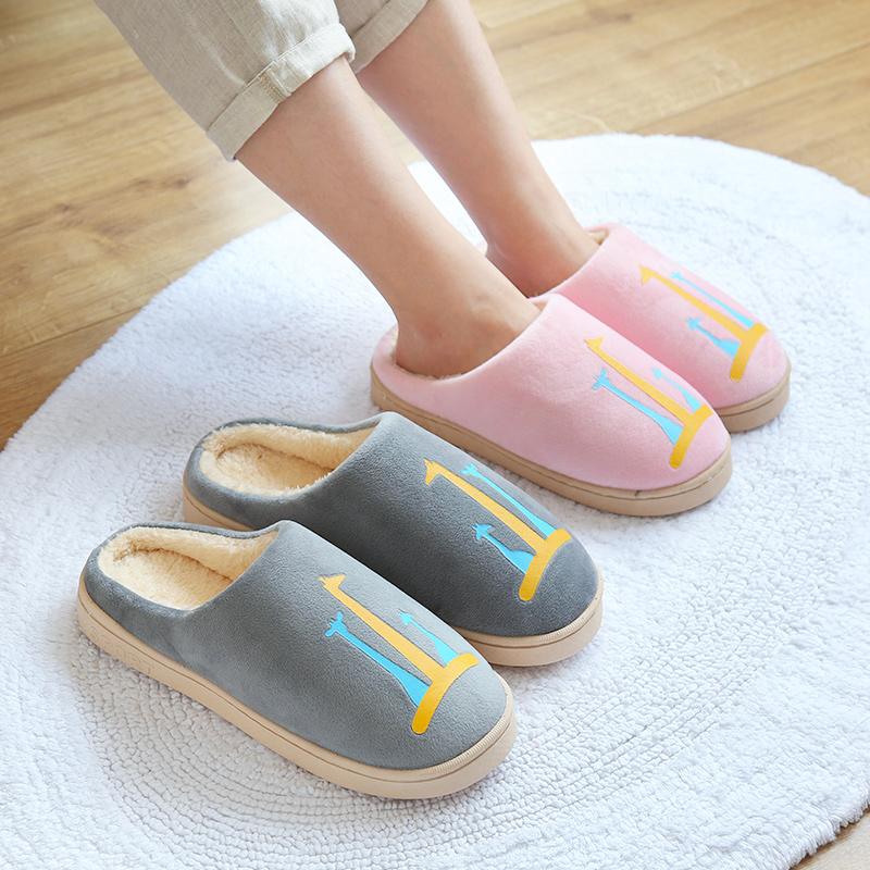 棉拖鞋女卡通冬季韩版可爱家用包跟居家室内情侣毛托鞋男保暖家居图片