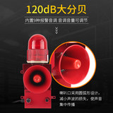 Zhongxia ZXSG-30W industrial voice sound and light alarm outdoor port crane line crane factory 380V220v