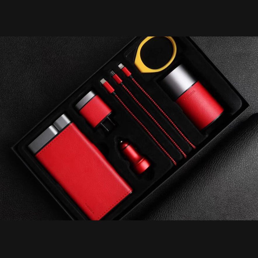 充电宝套盒移动电源车充插头数据线蓝牙音箱商务套装B可定制logo