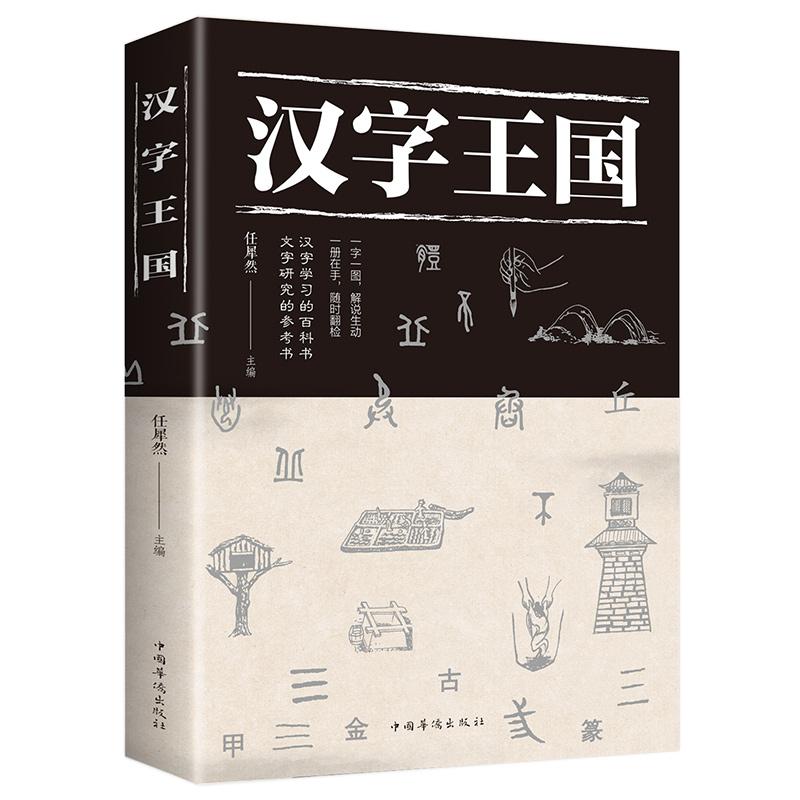Внутриигровые ресурсы China Game Center Артикул 595412783723