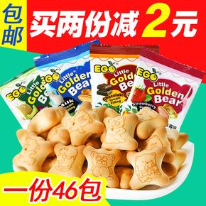 马来西亚进口零食品EGO金小熊灌心夹心饼干500g满58包邮