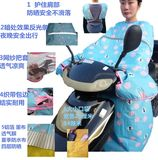 Trolley Battery Car Sunscreen Windshield in Spring and Summer Electric Motorcycle Windshield by Summer Electric Vehicle Shade Thin