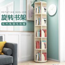 Plateau de plancher salon nordique solide bois créative pivotant étagère angle 360 degrés Ikea bibliothèque pour enfants