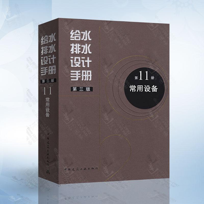 Промышленный дизайн Артикул 529566948424