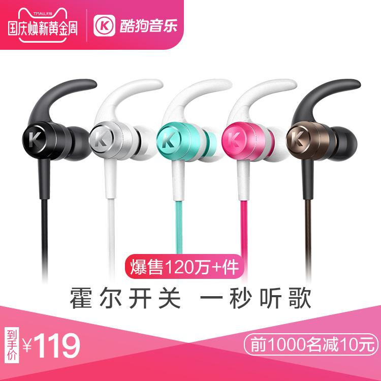 运动版蓝牙耳机