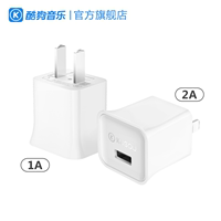 Cool dog kugou P0510 power adapter charger quick portable charging head mini 5V/1A/2A