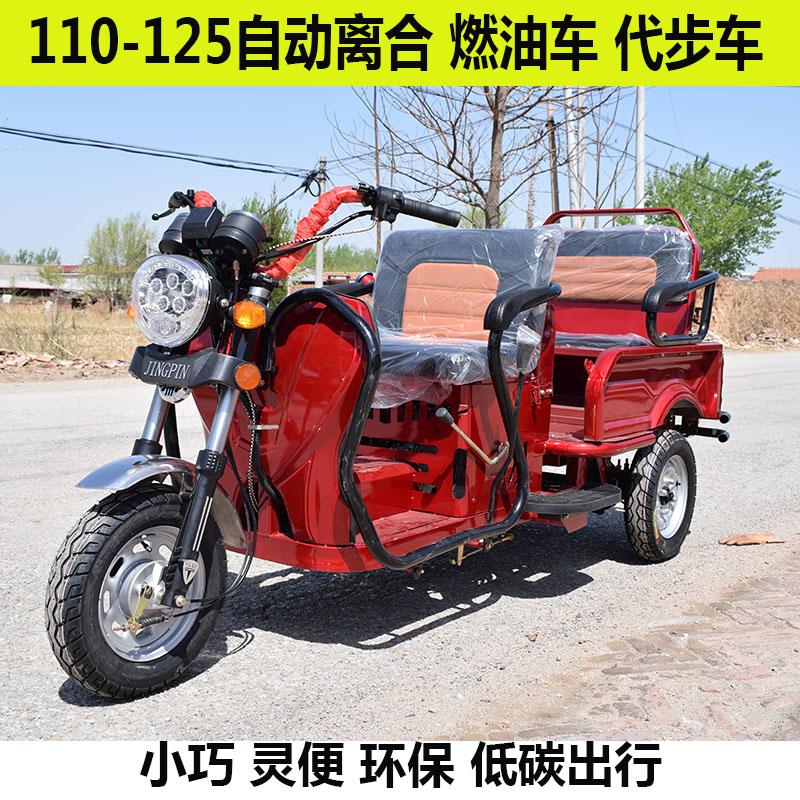 老年三轮摩托车 新款