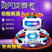 Jinfeng Hyun Dancer will sing and dance electric robot 360 degree rotating light music toy gift