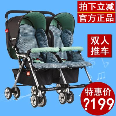 蓬婴儿手推车