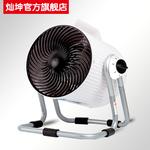 灿坤TSK-F8103空气循环扇电风扇涡轮对流台式换气扇DIY净化器家用
