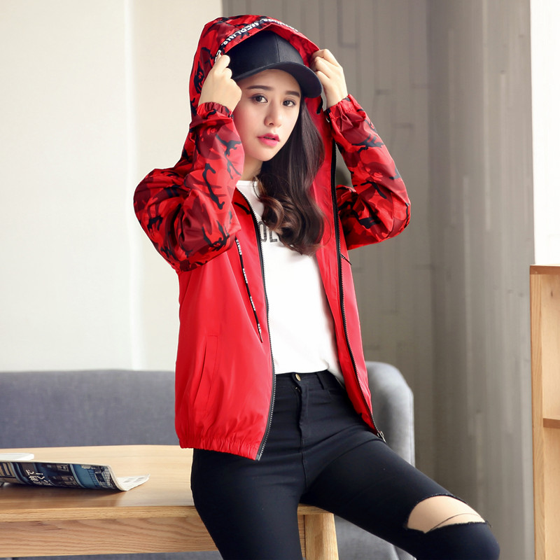 Spring and autumn sports jacket female tide Korean version of the wild Camouflage men and women new windbreaker loose jacket