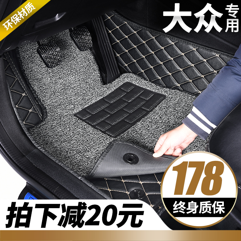 上海大众2017款老捷达前卫13伙伴17新朗逸汽车丝圈脚垫全包围专用