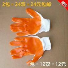 12双 尼龙pvc半橡胶胶皮手套防护喷漆耐磨防滑防割劳保工地薄款图片